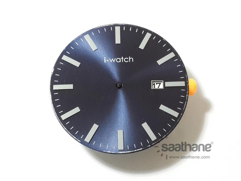 i-watch tamiri